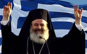 Αρχιεπίσκοπος Χριστόδουλος 2