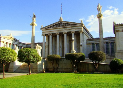 Έργα Τσίλλερ - Aκαδημία Aθηνών